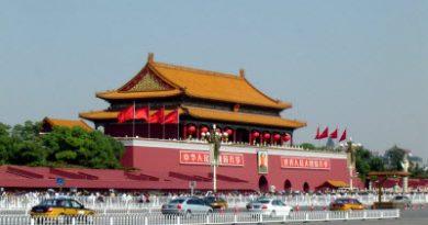 Quang-truong-Thien-An-mon